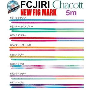 Chacott Infinity Ribbon (5 m) 301500-0094-98
