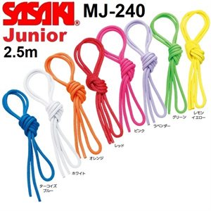 Sasaki Junior Color Polyester Rope (2.5 m) MJ-240