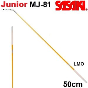 Sasaki Luminous Orange (LMO) Junior Stick (50 cm) MJ-81