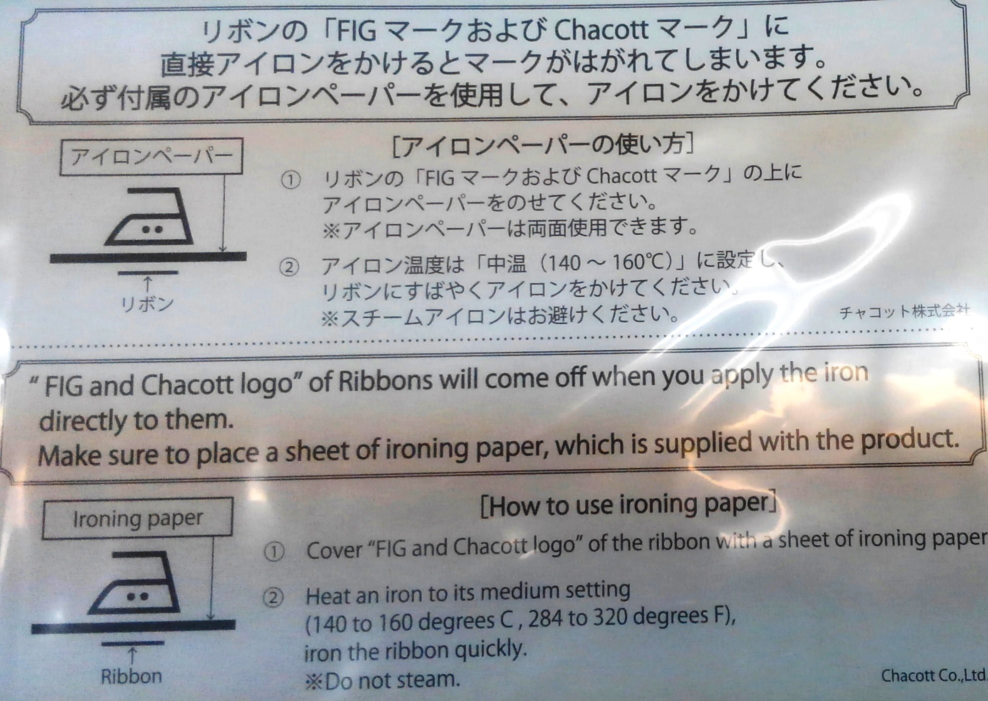 ironing instructions chacott